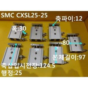 SMC CXSL25-25 중고실린더 대당가격