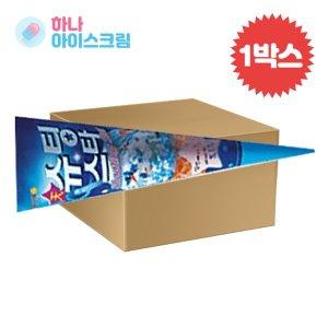 슈팅스타콘 24개 한박스 드라이아이스+최신제조일자