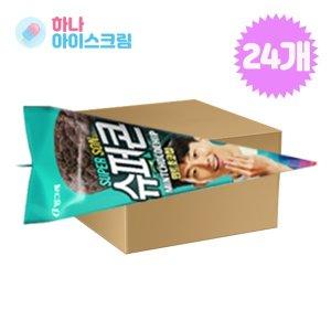슈퍼콘민트초코24개 한박스 드라이아이스+최신제조일자