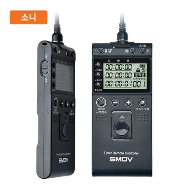 SMDV 타이머 릴리즈 T813 소니 RM-VPR1 타입(한글LCD)