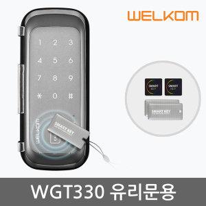 WGT330 단문형 카드키4개+번호키 유리문 디지털도어락