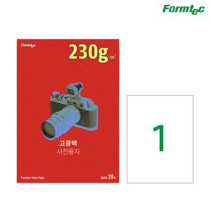 폼텍 고광택 포토용지 230g A4 20매 IH-6022