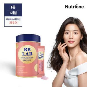 전지현 비비랩 더 콜라겐 파우더 30포 /전지현콜라겐 /저분자콜라겐/ 뉴트리원