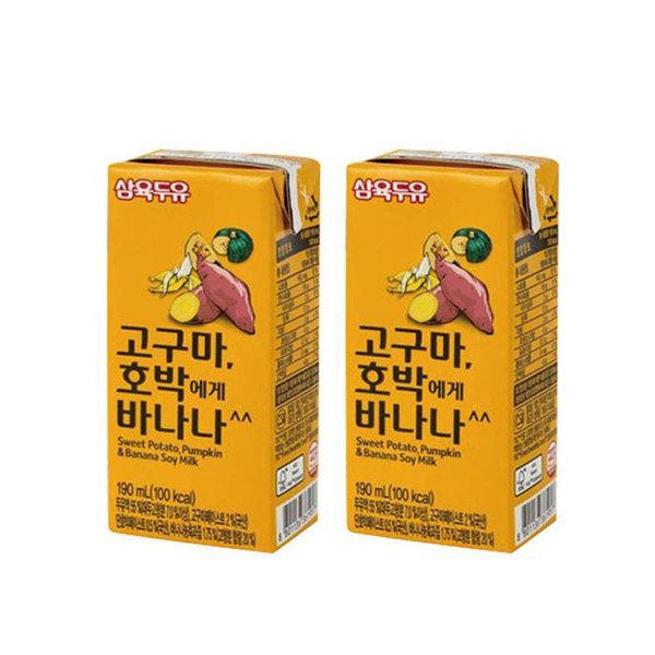 삼육두유 고구마 호박에게 바나나 190ml 48팩