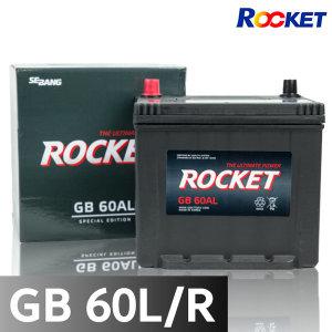 로케트 GB60L / GB60R 아반떼HD 프라이드 포르테