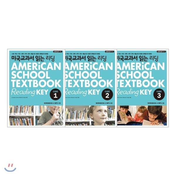 미국교과서 읽는 리딩 Core 1 3 패키지 : 미국 초등 5 6학년 과정  Creative Content