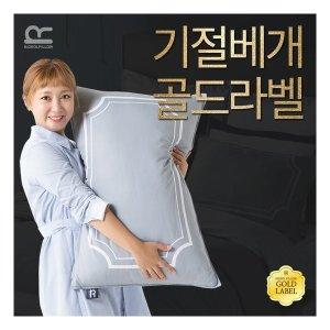혼합4종세트  박나래 기절베개 골드라벨 베개4개+면60수 커버4