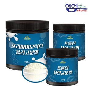 프롤린유산균 2통 프리바이오틱스 유산균먹이1통