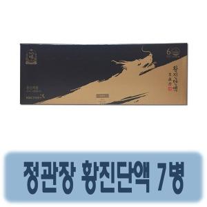 정관장 황진단액 50ml 7병 (지삼) / 선물포장가능