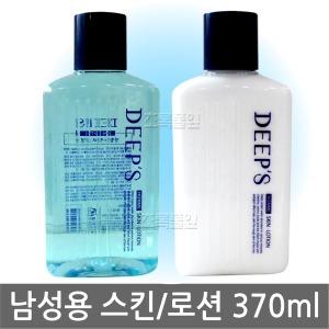 딥스 옴므 스킨/로션 370ml/남성/업소용/서비스/기초