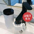 따수와 전기순간온수기+샤워기 키트 아이큐샵