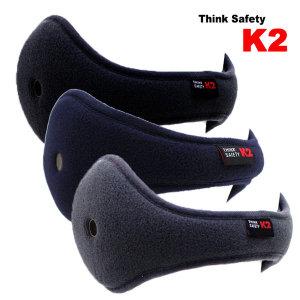 K2 방한귀마개 /귀돌이 방한용품