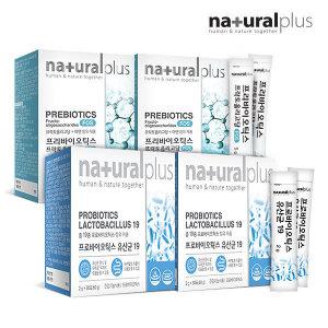 내츄럴플러스  프리바이오틱스 FOS 2박스 + 프로바이오틱스 유산균19 2박스(각2개월분