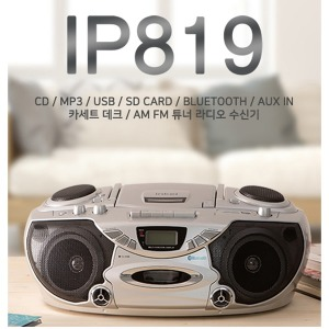 IP819 /블루투스.MP3.CDP포터블 카세트/당일발송