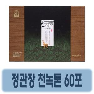 정관장 천녹 천녹톤 70ml 60포 /전용쇼핑백증정