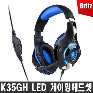 브리츠 K35GH PC 컴퓨터 LED 게이밍 헤드셋 블루 ㅡ