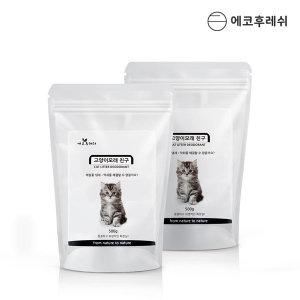고양이모래 친구 500g 2개