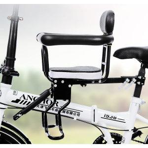 유아 어린이용  앞좌석 자전거 안장 시트 D-835