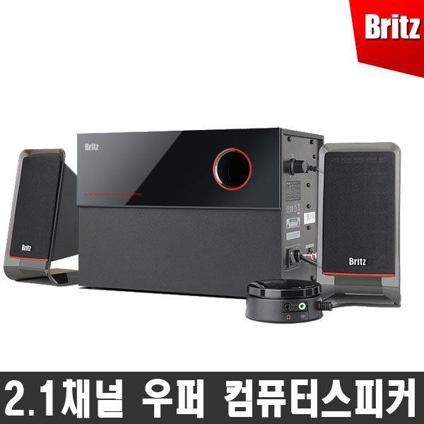 브리츠 BR-2500M2 2.1채널 우퍼 멀티 컴퓨터 스피커