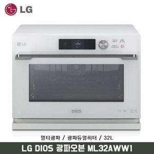 (현대Hmall)LG 디오스 인버터 스팀 광파오븐 ML32WW1 (스마트WiFi / 32L)