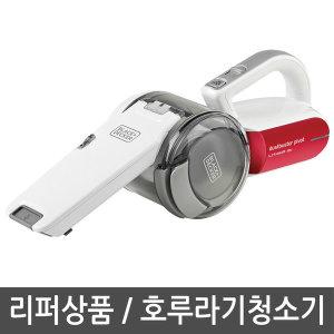 리퍼상품 블랙앤데커 무선 핸디 청소기 TPV1820RAC 본체만