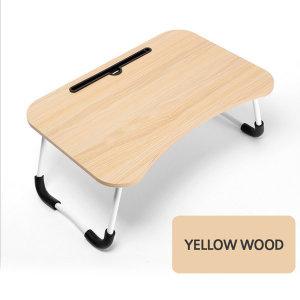 편리한 베드 테이블 베드 트레이 접이식 옐로우우드