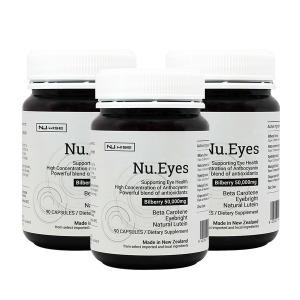 뉴와이즈 아이즈 eyes 90캡슐 3개(빌베리+루테인)
