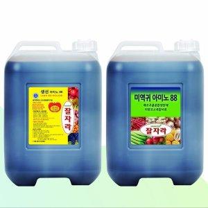 미역귀아미노88 (5L)유기농 친환경 영양제
