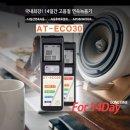 고음질 PCM 강의 녹음기 인강학습 음악녹음기 AT-ECO30