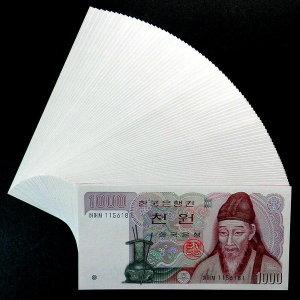 한국은행 1983년 2차 천원 지폐 미사용 1000원