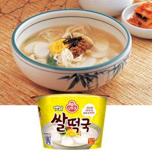 옛날쌀떡국/컵/ 간편하고 든든한 한끼