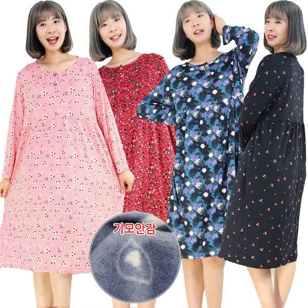 기모터치 원피스잠옷(5005)빅사이즈 홈웨어 엄마옷