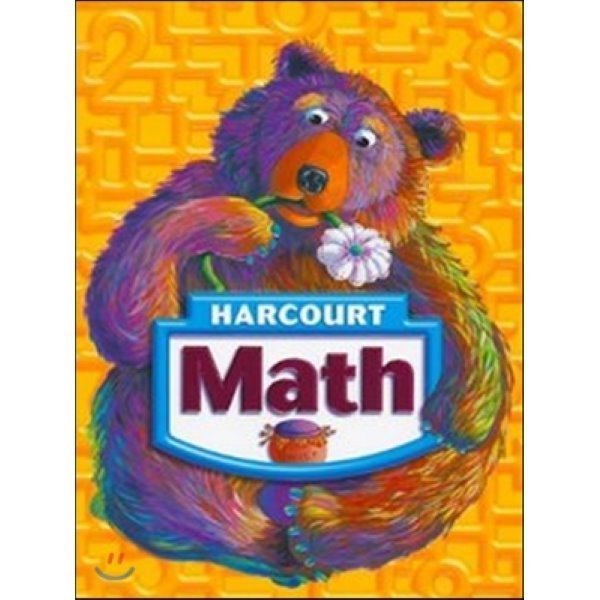Harcourt Math 1 : Practice Workbook  Not Available (NA)