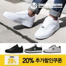 운동화 신발 PP1337 커플 스니커즈 단화 빅사이즈