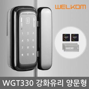 WGT330 양문형 카드키4개+번호키 유리문 디지털도어락