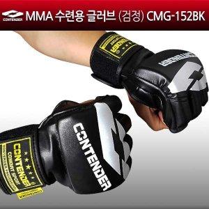 컨텐더 MMA 수련용글러브 CMG-152BK 격투기글러브