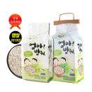 엄청 부드러운 현미 10kg (5kgx2봉) 맛있는 쌀눈쌀
