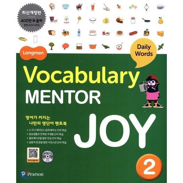 Longman Vocabulary Mentor Joy 2  교재개발연구소