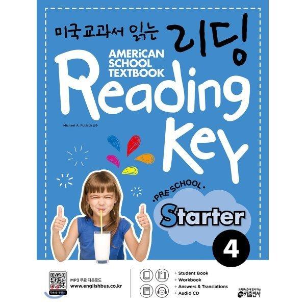 미국교과서 읽는 리딩 Reading Key Preschool Starter 4  키 영어학습방법연구소