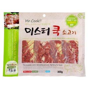 미스터쿡 강아지 육포 간식 소고기 스테이크칩 300g