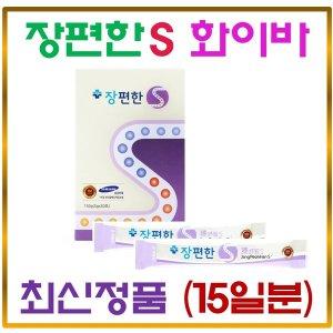 클린화이바S  초~특가 (15일분)