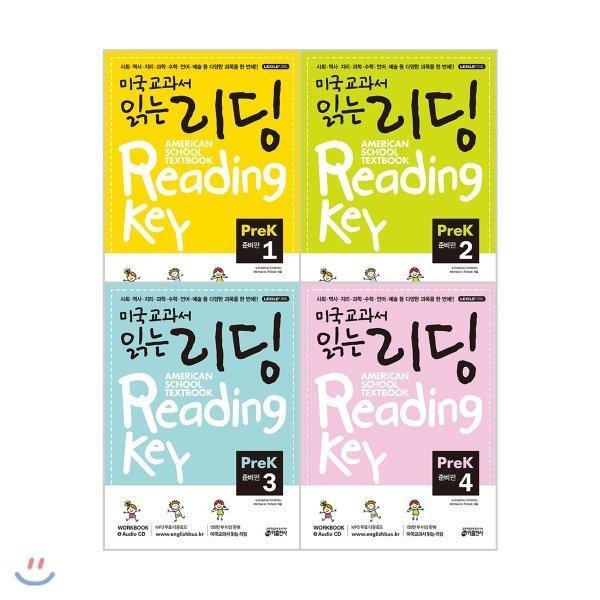 미국교과서 읽는 리딩 Reading Key Pre-K 세트  Creative Contents