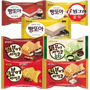 빵또아/붕어싸만코 7종 24개 골라담기