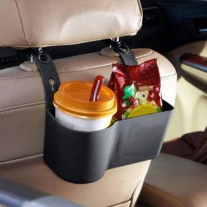 자동차 차량용 뒷자석 컵홀더 수납함 컵거치대