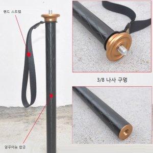Q999 삼각대 범용 모노포드 연장봉 3/8 인터페이스