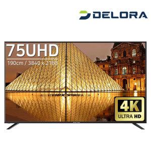 델로라 D75PE UHD 4K TV 스텐드형 기사출장방문설치