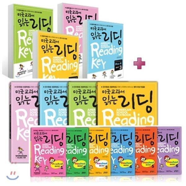 미국교과서 읽는 리딩 Preschool+PreK+K 패키지  Creative Contents