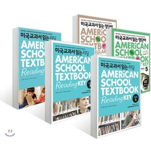 미국교과서 읽는 리딩 Core 1 3 + 영단어 5 6 세트  Creative Content