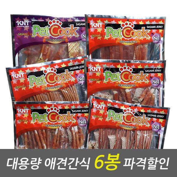 애견간식 300g6봉 무료배송 강아지간식