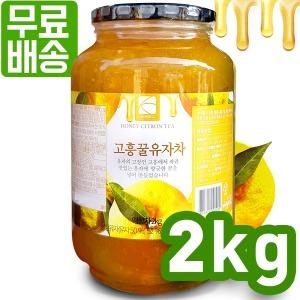 고흥 꿀유자차 2kg/생강차/과일청 /안전포장